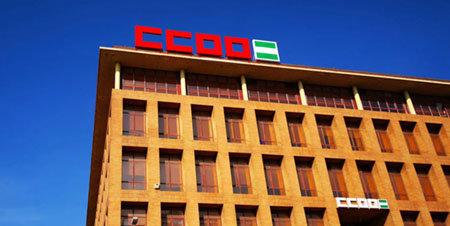 Rótulo en coronación CCOO